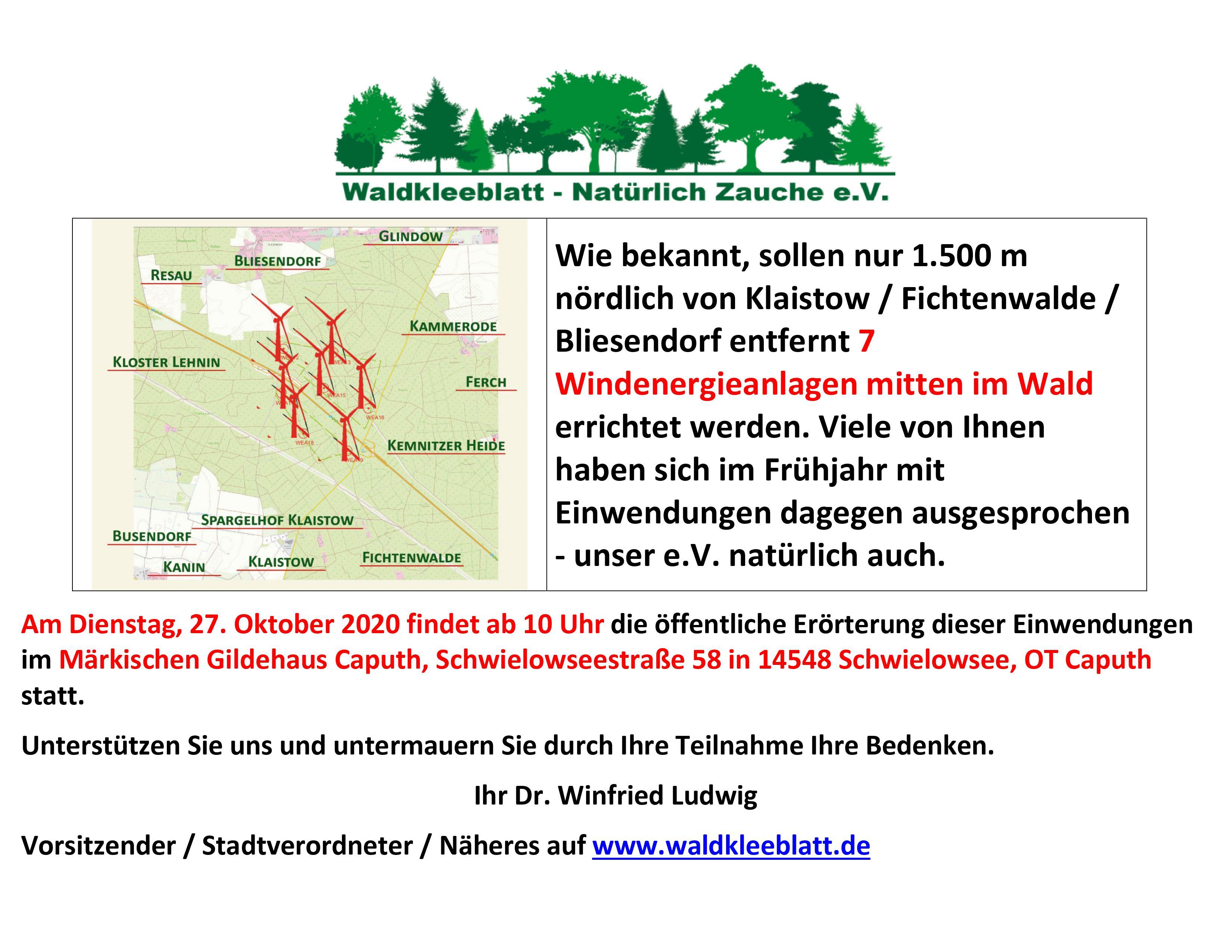 ACHTUNG TERMIN WURDE VOM LfU ABGESAGT … S. AKTUELLE INFOS AUF DER HOMEPAGE / Erörterungstermin der Einwendungen zu WEG Ferch / Dienstag, 27. Oktober 2020 / 10 Uhr / Märkisches Gildehaus Caputh, Schwielowseestraße 58 in 14548 Schwielowsee, OT Caputh